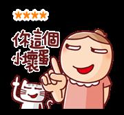 สติ๊กเกอร์ไลน์ Nonie Custom Sticker Debut!!