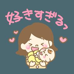 動く!赤ちゃんとママの子育てスタンプ