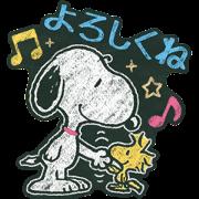 สติ๊กเกอร์ไลน์ Snoopy: Chalk Art