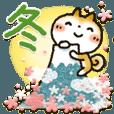 LINEスタンプランキング | 柴犬「まるちゃん」活躍の戌年!!
