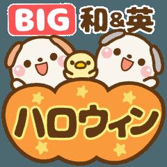 たれ耳ワンコのハロウィン【和&英】