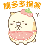 สติ๊กเกอร์ไลน์ Sumikkogurashi Family Stickers 3