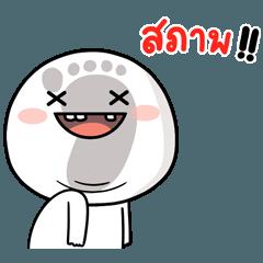 มิมิ ฮาจัง