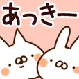【あっきー】専用