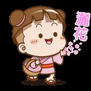 สติ๊กเกอร์ไลน์ Sakura Cocoa: So Happy