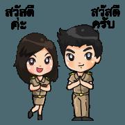 สติ๊กเกอร์ไลน์ ครูไทยหัวใจ 4.0