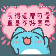 สติ๊กเกอร์ไลน์ BugCat-Capoo: Adorable Message Stickers