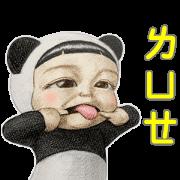 สติ๊กเกอร์ไลน์ Lovely Masaru