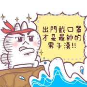 สติ๊กเกอร์ไลน์ Bosstwo: Cute Rabbit Message Stickers