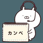 สติ๊กเกอร์ไลน์ Usamaru Message Stickers