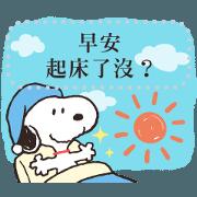 สติ๊กเกอร์ไลน์ Snoopy Message Stickers