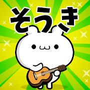 สติ๊กเกอร์ไลน์ Dear Soki's. Sticker!!