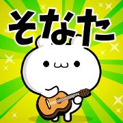 สติ๊กเกอร์ไลน์ Dear Sonata's. Sticker!!