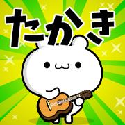 สติ๊กเกอร์ไลน์ Dear Takaki's. Sticker!!