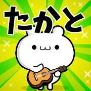 สติ๊กเกอร์ไลน์ Dear Takato's. Sticker!!