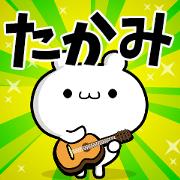 สติ๊กเกอร์ไลน์ Dear Takami's. Sticker!!