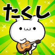 สติ๊กเกอร์ไลน์ Dear Takushi's. Sticker!!