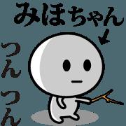 สติ๊กเกอร์ไลน์ Miho-Chan (japan)