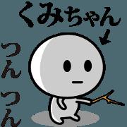 สติ๊กเกอร์ไลน์ Kumi-Chan (japan)