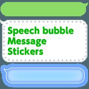 สติ๊กเกอร์ไลน์ LINE Speech Balloon Message Stickers