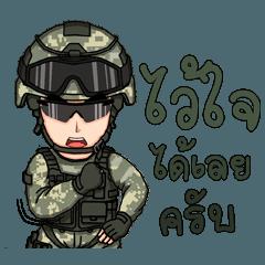 ก็ผมเป็นทหารไง