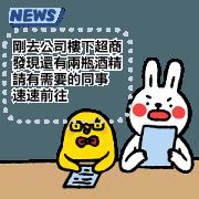 สติ๊กเกอร์ไลน์ Lazy Rabbit & Mr.Chu: Message Stickers 1