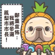 สติ๊กเกอร์ไลน์ French Bulldog PIGU-Message Stickers I
