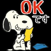 สติ๊กเกอร์ไลน์ Snoopy: Peanuts (70's)