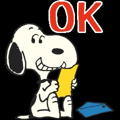 Snoopy ยุค 70's