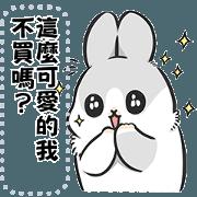 สติ๊กเกอร์ไลน์ Machiko Rabbit: Message Stickers