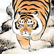 สติ๊กเกอร์ไลน์ Tiger Going Down the Mountain