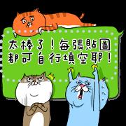 สติ๊กเกอร์ไลน์ Cat Roommates Message Stickers