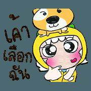 สติ๊กเกอร์ไลน์ Hi!! My name is Leena..