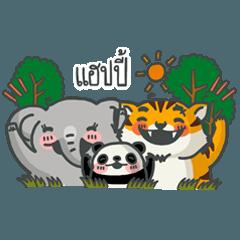 สติ๊กเกอร์ไลน์ Panda Gang V.1