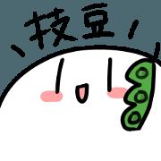 สติ๊กเกอร์ไลน์ green soybeans rice cake