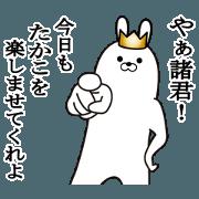 สติ๊กเกอร์ไลน์ takako's fun rabbit