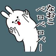 สติ๊กเกอร์ไลน์ naoko's fun rabbit