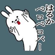 สติ๊กเกอร์ไลน์ haruka's fun rabbit