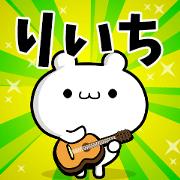 สติ๊กเกอร์ไลน์ Dear Riichi's. Sticker!!