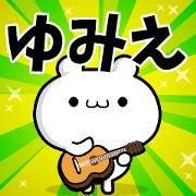 สติ๊กเกอร์ไลน์ Dear Yumie's. Sticker!!