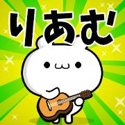 สติ๊กเกอร์ไลน์ Dear Riamu's. Sticker!!