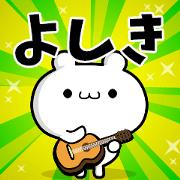 สติ๊กเกอร์ไลน์ Dear Yoshiki's. Sticker!!