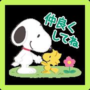 สติ๊กเกอร์ไลน์ Snoopy Friendly Greetings