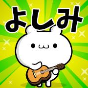 สติ๊กเกอร์ไลน์ Dear Yoshimi's. Sticker!!