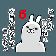 สติ๊กเกอร์ไลน์ Fun Sticker gift to izumi Funnyrabbit6