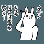 สติ๊กเกอร์ไลน์ Fun Sticker gift to juna Funnyrabbit