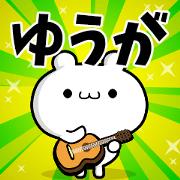 สติ๊กเกอร์ไลน์ Dear Yuga's. Sticker!!