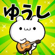 สติ๊กเกอร์ไลน์ Dear Yushi's. Sticker!!
