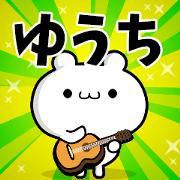 สติ๊กเกอร์ไลน์ Dear Yuchi's. Sticker!!