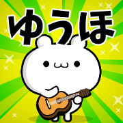 สติ๊กเกอร์ไลน์ Dear Yuho's. Sticker!!
